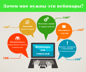 missiographic-Agency-Web-Review1